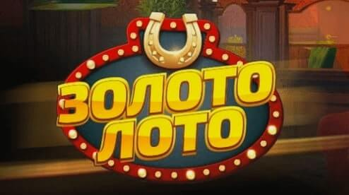 Online casino Zoloto loto